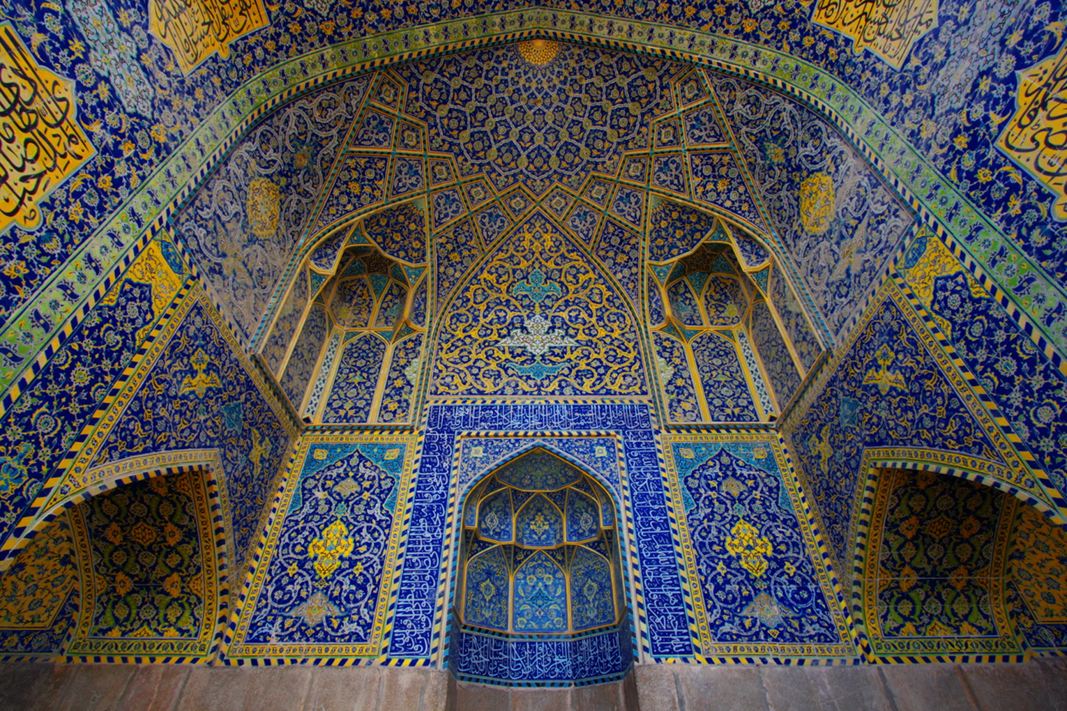 muslim art and architecture - 800×533